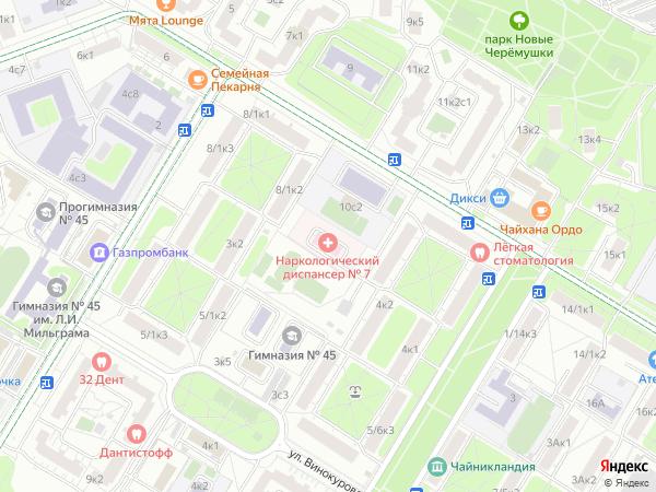 Наркологические диспансеры Москвы адреса телефоны