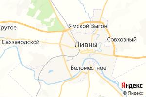 Карта г. Ливны Орловская область