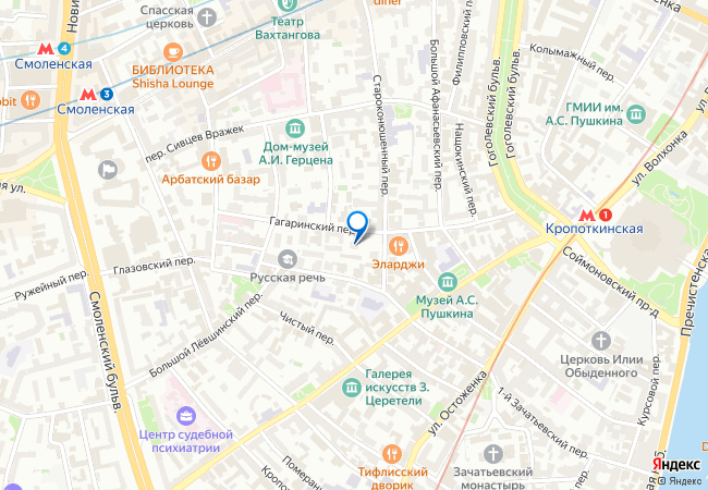 Регистраиця сайта Гагаринский переулок сайт создание приложений
