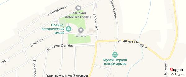 Площадь Первой Конной Армии на карте села Великомихайловки с номерами домов