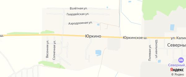 Карта деревни Юркина в Московской области с улицами и номерами домов
