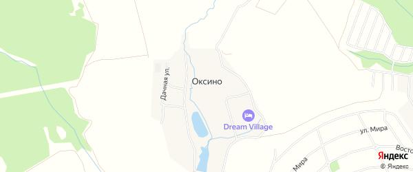 Карта деревни Оксино города Чехов в Московской области с улицами и номерами домов