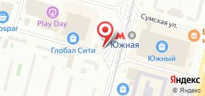 южная метро букмекерская контора