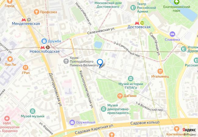 Регистраиця сайта 2-й Щемиловский переулок инструкция по созданию сайта самостоятельно бесплатно с нуля