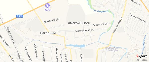 Карта поселка Ямского Выгона в Орловской области с улицами и номерами домов