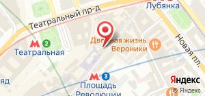 a4dbad52c13e Лицензионный центр Гермес - лицензирование, метро Площадь Революции ...