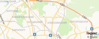 Бородина Ольга Валерьевна, адрес работы: г Москва, ул Цандера, д 5