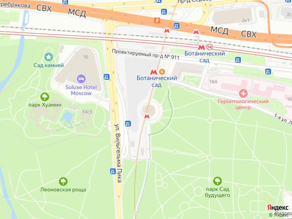 улицы тёлке проститутки м ботанический сад губки анус тоже
