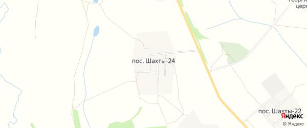 Карта поселка Шахт 24 в Тульской области с улицами и номерами домов