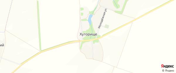 Карта хутора Хуторища в Белгородской области с улицами и номерами домов