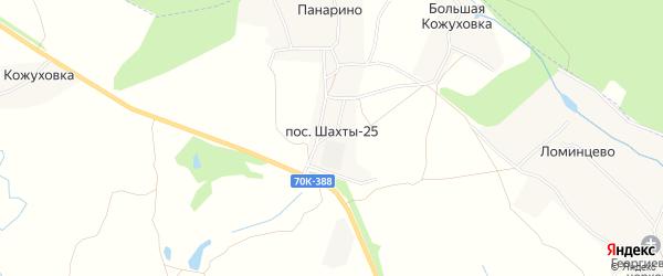 Карта поселка Шахт 25 в Тульской области с улицами и номерами домов