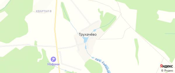 Карта деревни Трухачево в Московской области с улицами и номерами домов