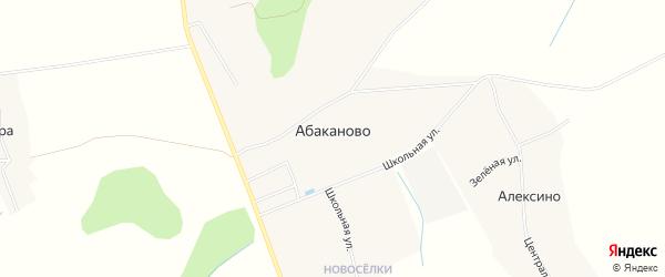 Карта села Абаканово в Вологодской области с улицами и номерами домов