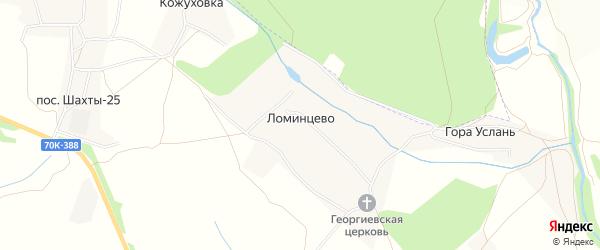 Карта села Ломинцево в Тульской области с улицами и номерами домов