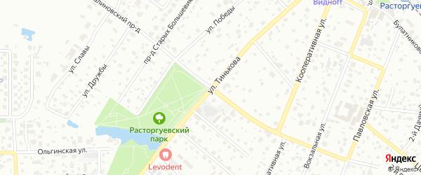 Калиновский 1-й проезд на карте Видного с номерами домов