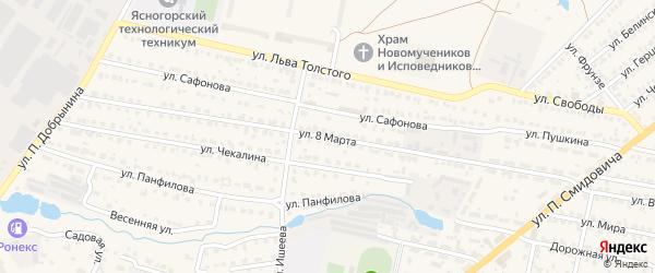 Улица 8 Марта на карте Ясногорска с номерами домов
