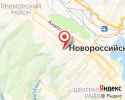 Представительство «ЖелДорЭкспедиция» Новороссийск
