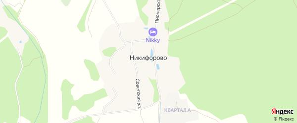 Карта деревни Никифорово в Московской области с улицами и номерами домов