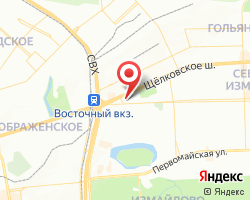 Представительство «ЖелДорЭкспедиция» Москва-Измайлово