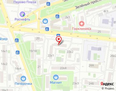 Лаборатория Литех, медицинская лаборатория, Перовская ул., 20 ... | 300x382