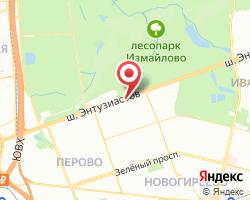 Представительство «ЖелДорЭкспедиция» Москва-Перово