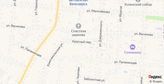 Красный переулок в Белозерске с номерами домов на карте. Спутник и схема онлайн