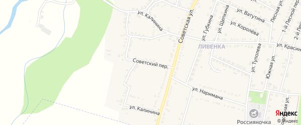 Советский переулок на карте поселка Чернянка с номерами домов
