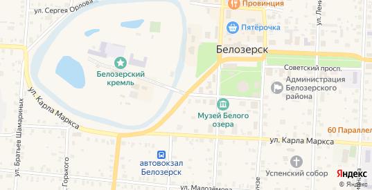 Улица Рабочего в Белозерске с номерами домов на карте. Спутник и схема онлайн
