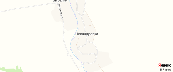 Карта деревни Никандровки в Курской области с улицами и номерами домов