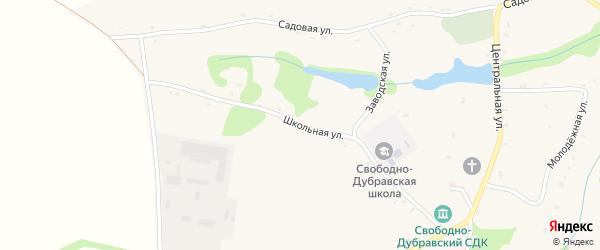 Школьная улица на карте села Свободной Дубравы Орловской области с номерами домов