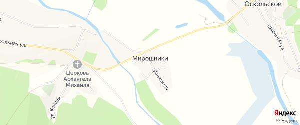 Карта хутора Мирошники в Белгородской области с улицами и номерами домов