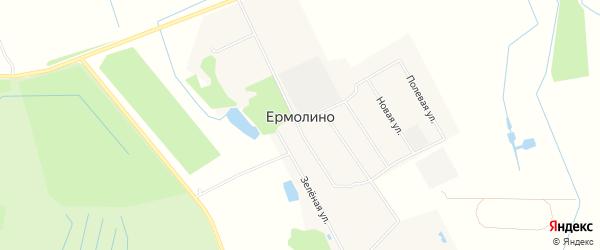 Карта деревни Ермолино в Московской области с улицами и номерами домов