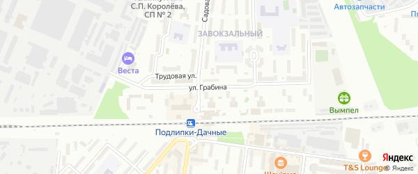 Улица Грабина на карте Королёва с номерами домов