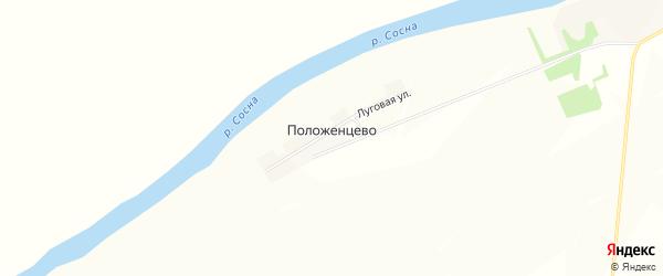 Карта деревни Положенцево в Орловской области с улицами и номерами домов