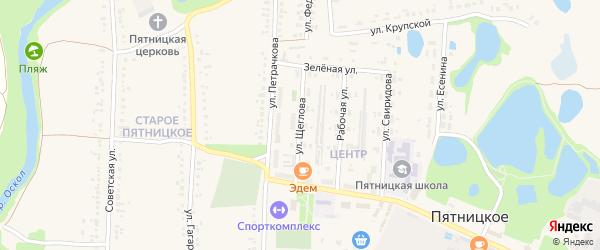 Улица Щеглова на карте поселка Пятницкого с номерами домов