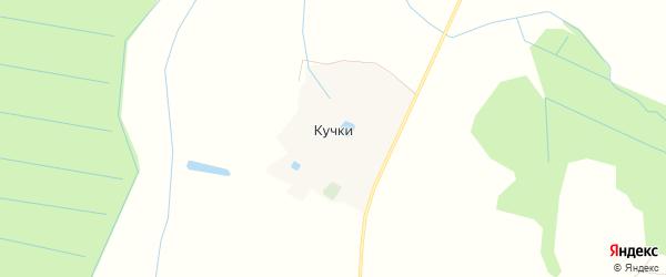 Карта села Кучки в Московской области с улицами и номерами домов
