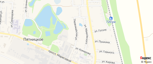 Первомайская улица на карте поселка Пятницкого с номерами домов