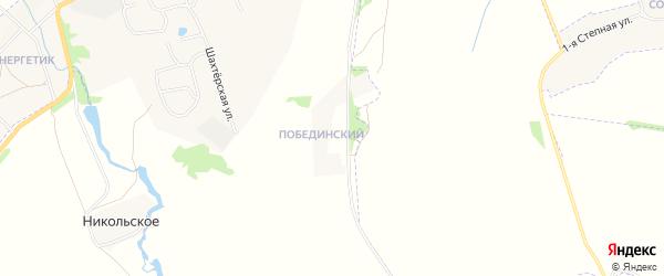 Карта Побединского поселка города Болохово в Тульской области с улицами и номерами домов