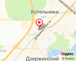 Представительство «ЖелДорЭкспедиция» Москва-Котельники