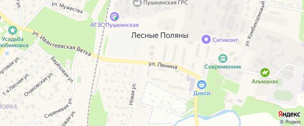 Улица Ленина на карте поселка Лесные Поляны Московской области с номерами домов