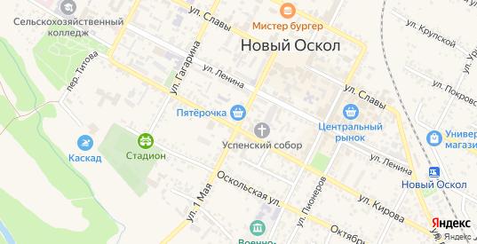 1 Мая улица в Новом Осколе с номерами домов на карте. Спутник и схема онлайн