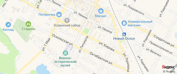 Кипарисовая улица на карте Нового Оскола с номерами домов
