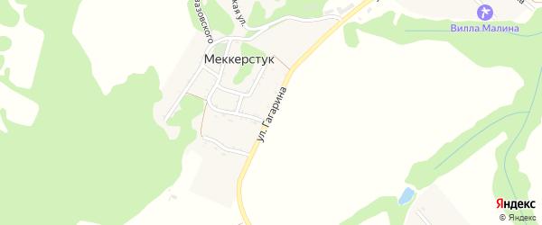 Улица Гагарина на карте села Меккерстука Краснодарского края с номерами домов