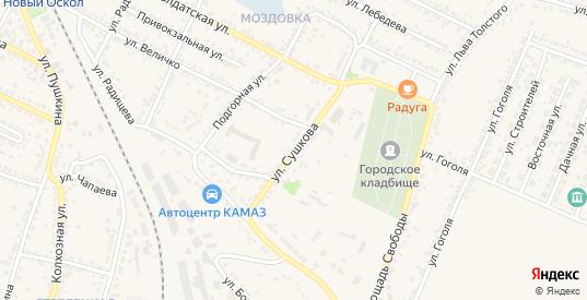 Улица Сушкова в Новом Осколе с номерами домов на карте. Спутник и схема онлайн