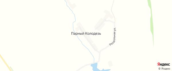 Карта деревни Парного Колодезя в Орловской области с улицами и номерами домов