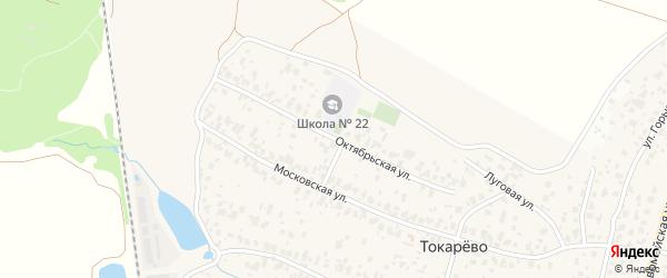 Октябрьская улица на карте деревни Токарево с номерами домов