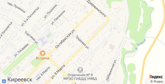Трудовая улица в Киреевске с номерами домов на карте. Спутник и схема онлайн