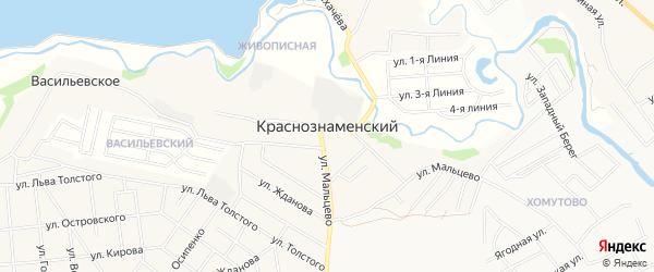 Карта Краснознаменского поселка в Московской области с улицами и номерами домов