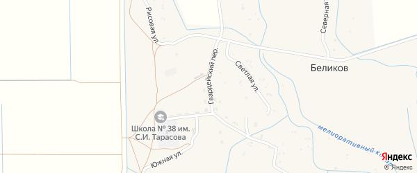 Гвардейский переулок на карте хутора Беликова Краснодарского края с номерами домов