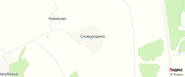 Карта деревни Сковородино в Московской области с улицами и номерами домов